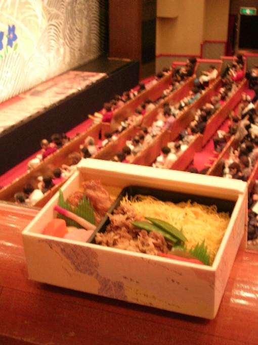 20080210-新橋演舞場.jpg