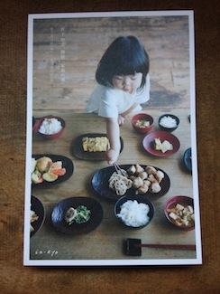 20151120-宮っち2015DM.JPG
