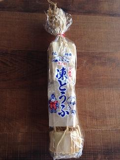20161204-凍み豆腐.JPG