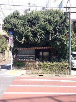 20170401-日暮里喫茶店.JPG