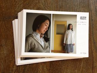 20170902-岡安さんモデルDM.jpg