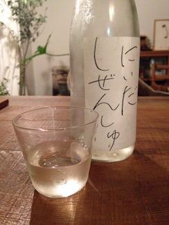 20170924-仁井田本家しぜんしゅ.JPG
